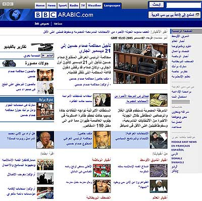 Screen shote of Arabic News on BBC.CO.UK
